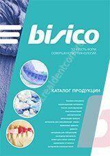 bisico_obl