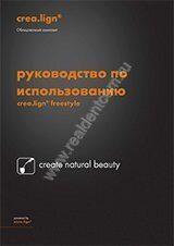 crea_lign_freestyle-Manual_obl